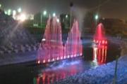 آبنمای هارمونیک شاروالی لشکرگاه افغانستان