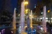 آبنمای هارمونیک پارک فاطمی شهرستان سبزوار